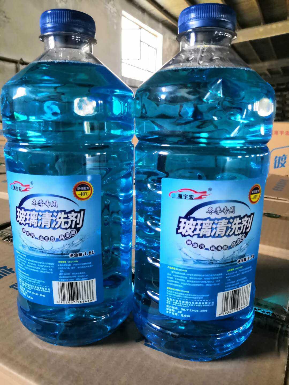 乌鲁木齐市玻璃清洗剂需要多少钱 天驰通汽车