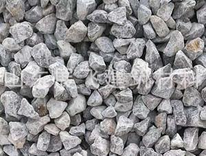 上海黑色石灰岩哪家好 展飞建材hg0088正网投注|首页