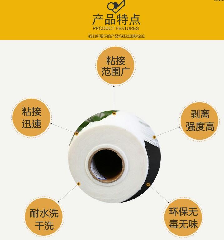 浙江PA熱熔膠膜訂做價格 廈門好嘉優材料科技供應