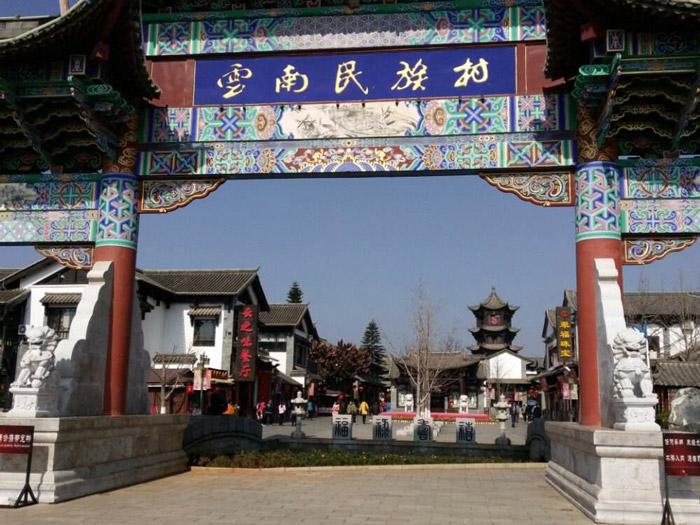 上海去昆明特价旅游,昆明