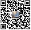 深圳青子财税有限公司