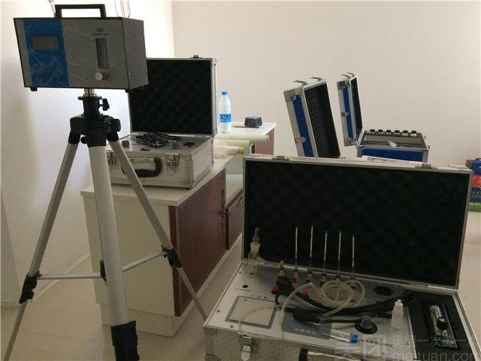 知名室内空气检测价格,室内空气检测