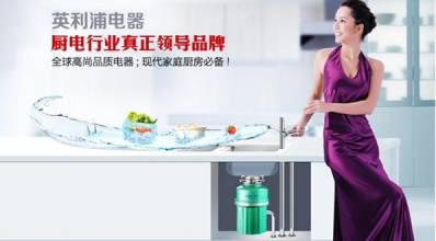 句容家用厨房食物垃圾处理器 报价,食物垃圾处理器