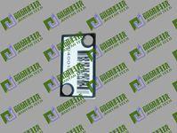 吉林高温复合陶瓷条码标签优质商家,高温复合陶瓷条码标签