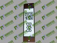 优质工业气瓶陶瓷条码标签全国发货 来电咨询「上海简研科技供应」