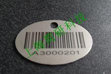 吉林正品不锈钢金属条码 信息推荐「上海简研科技供应」