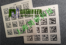 吉林不锈钢金属条码厂家供应 抱诚守真「上海简研科技供应」