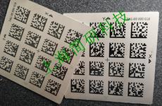湖北性能优越物联网金属条码标签择优推荐 诚信为本「上海简研科技供应」
