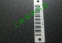 江苏***物联网金属条码标签全国发货,物联网金属条码标签