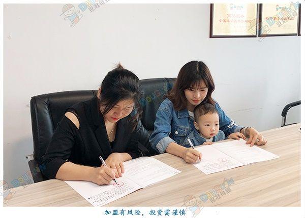 湖北知名母婴连锁加盟优选企业,母婴连锁加盟