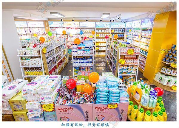 东莞母婴店加盟来电咨询 服务至上「佛山豆冠健康科技供应」