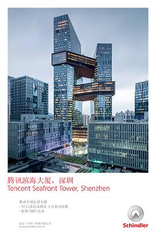 衢州家用最小电梯推荐厂家,电梯