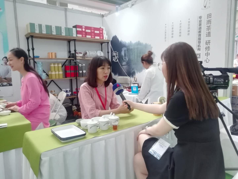 新疆乌市习茶中心推荐 天山区田雨茶道