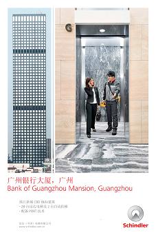 衢州别墅室内电梯需要多少钱,电梯