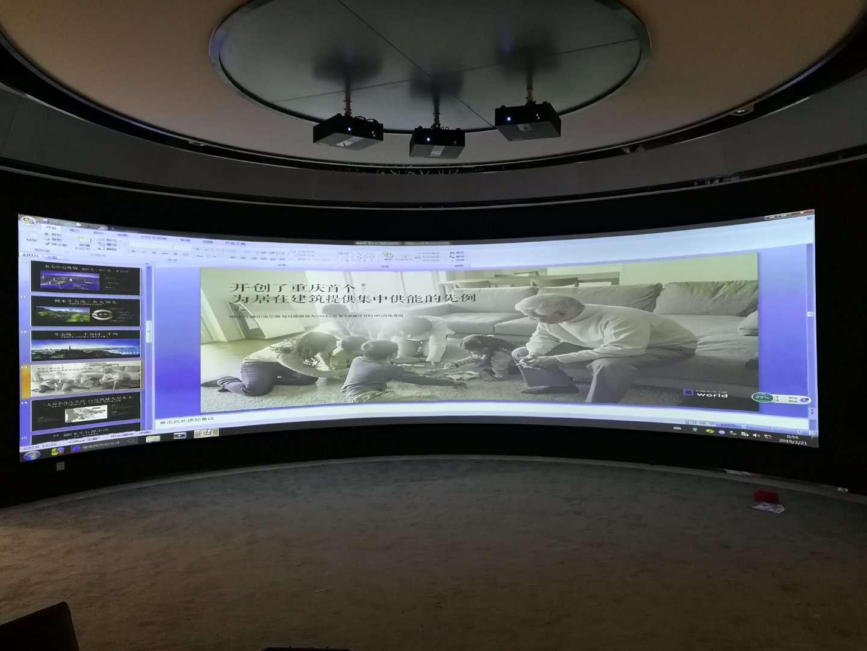 河南水族馆投影 上海音维电子科技yabo402.com「上海音维电子科技yabo402.com」