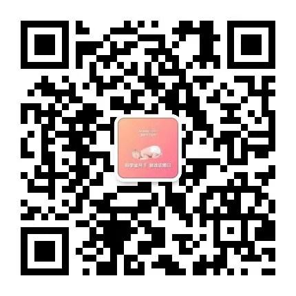 淮安市美美母嬰護理服務有限公司