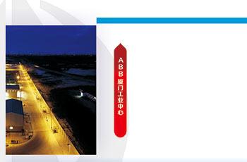 泉州泉港小区消防维保报价 欢迎咨询 福建省晖乾消防检测yabo402.com