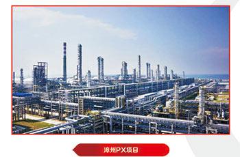 漳州芗城工厂消防评估哪家好 欢迎来电 福建省晖乾消防检测供应