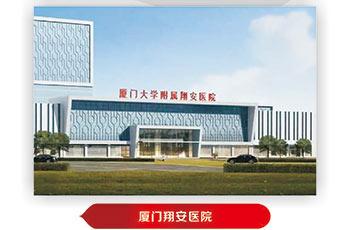 泉州洛江建筑消防评估报告 欢迎来电 福建省晖乾消防检测供应