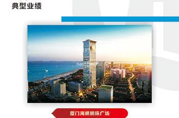漳州龙文商场消防评估服务