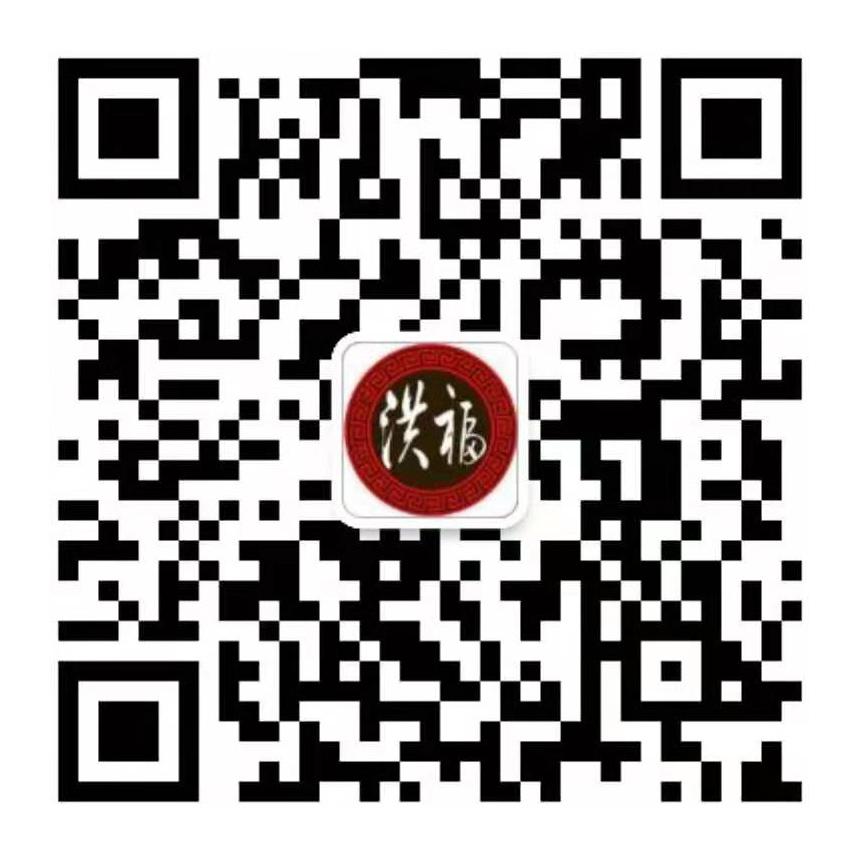 淄博洪福餐飲有限公司