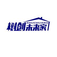 上海树创智能科技有限公司