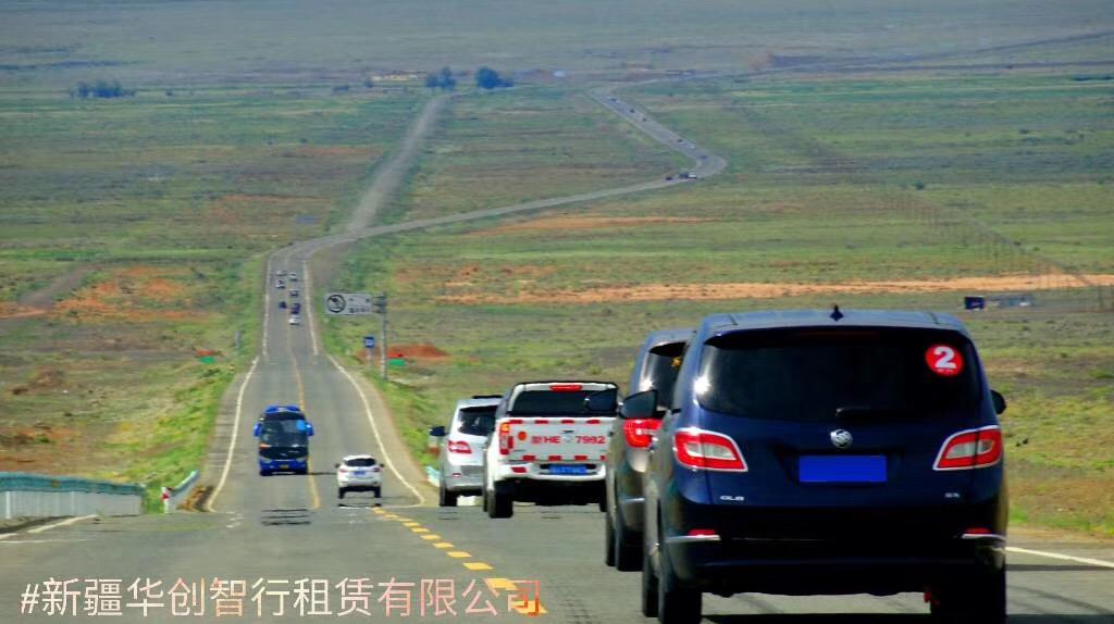乌鲁木齐正规新疆旅游景点欢迎来电 客户至上 华创智行供应