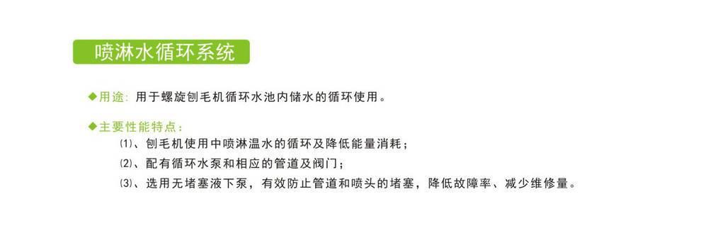 甘肃专业猪屠宰设备报价 来电咨询 南京耐合屠宰机械制造供应
