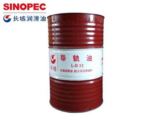 昆山液压导轨油推荐厂家,液压导轨油
