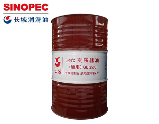 工业园区变压器油型号「苏州苏港通润滑油供应」