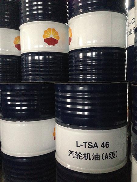 苏州汽轮机油销售厂家,汽轮机油