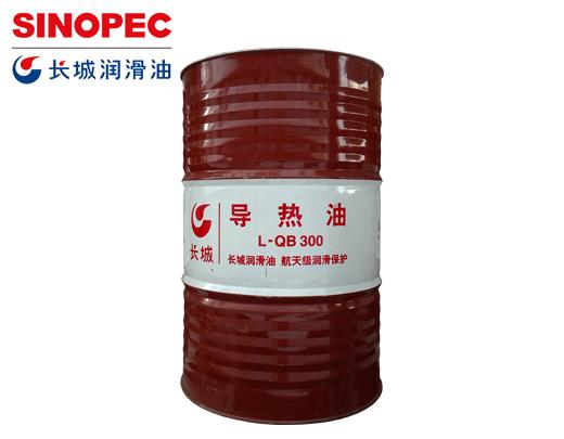 苏州园区导热油厂家直销,导热油
