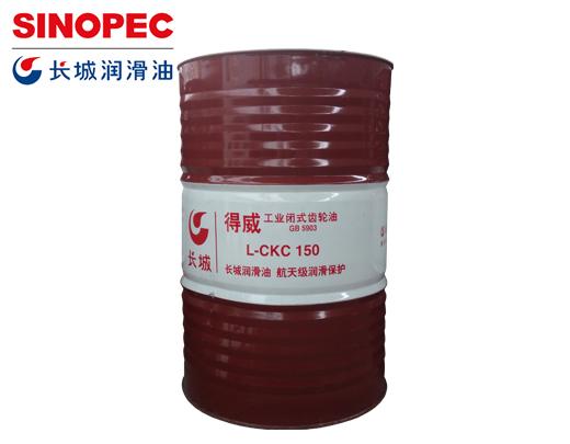 吴中工业闭式齿轮油,齿轮油