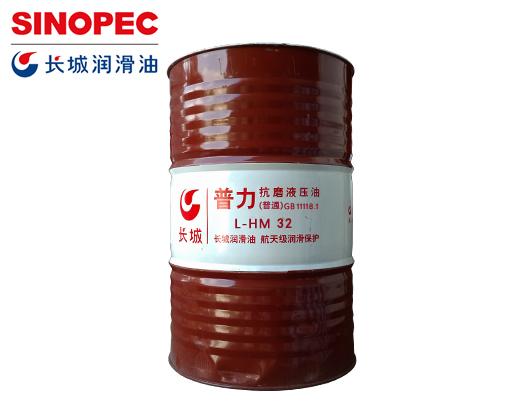 虎丘区液压油专卖,液压油