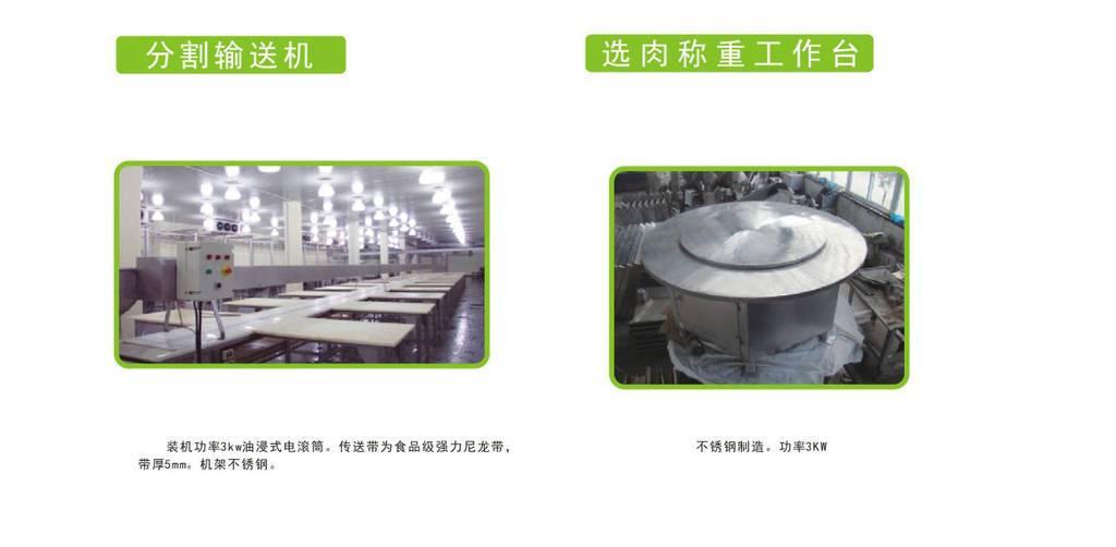 吉林自动牛屠宰设备厂家直供 有口皆碑 南京耐合屠宰机械制造供应
