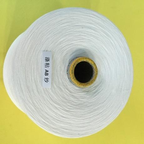 苏州腈纶涡流纺纱厂家 贴心服务「淮安市森宇纺织供应」