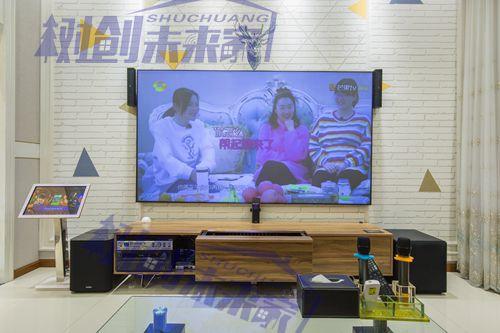 江蘇聲學影院設計多少錢 來電咨詢 上海樹創智能科技供應