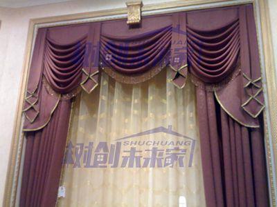 浙江电动窗帘隔音设备哪家公司好 服务为先 上海树创智能科技供应
