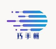 湘潭巧手帐会计服务有限公司