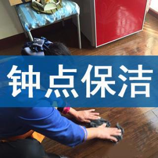 灞桥区优质钟点工价格多少 欢迎来电「西安华中家政服务供应」