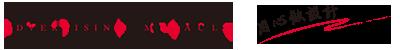 浦口正规Logo设计制作机构,Logo设计制作