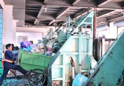 江苏工业垃圾处理 欢迎来电「无锡风盛环保科技服务供应」
