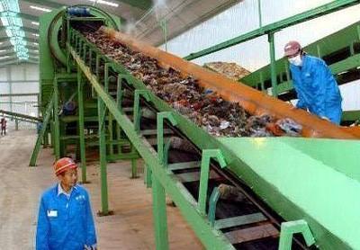 苏州知名工业垃圾处理价格,工业垃圾处理