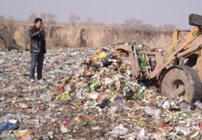 滨湖区优质一般工业垃圾处理哪家好,一般工业垃圾处理