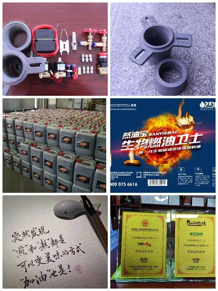 陕西锅炉改造多少钱 服务为先「河南志远生物新能源供应」