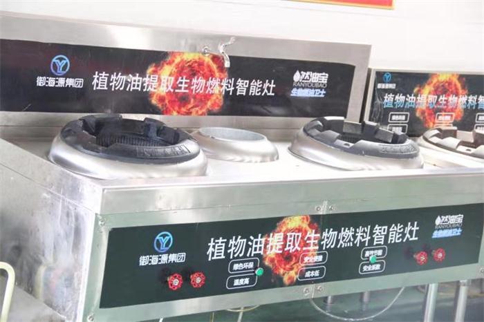河南厨房燃料公司哪家好 服务为先 河南志远生物新能源供应