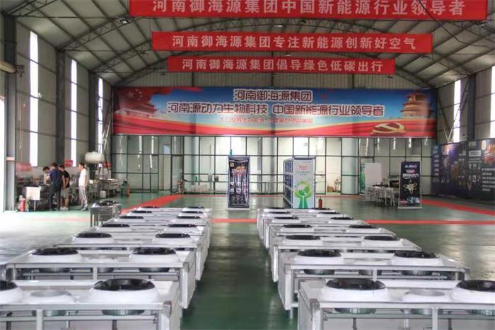 河南醇基燃料企业找哪家 真诚推荐 河南志远生物新能源供应