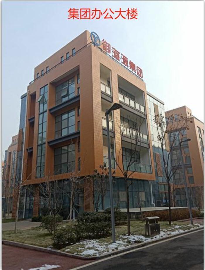 陕西动力油企业选哪家 服务至上 河南志远生物新能源供应