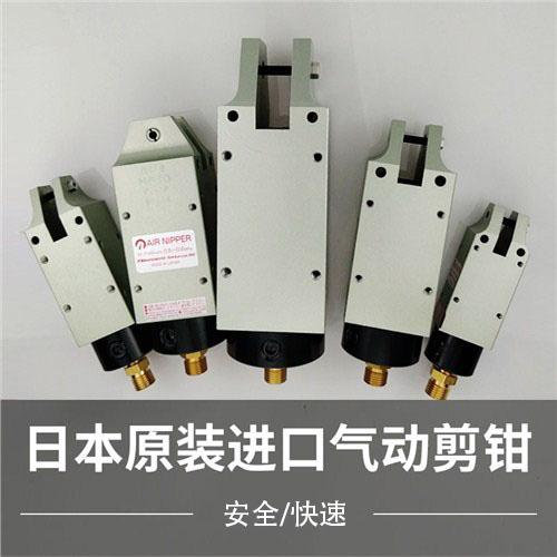 辽宁日本NILE气动往复锯销售价格 信息推荐 上海唐颐实业供应