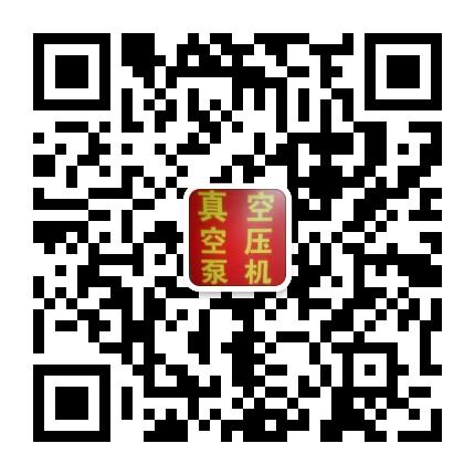 深圳市成杰机电设备有限公司